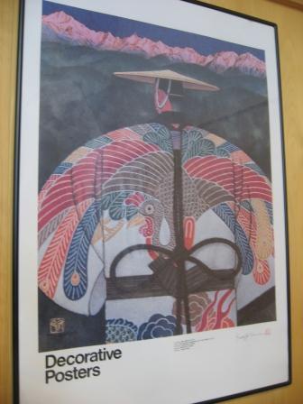 高山ポスター.JPG